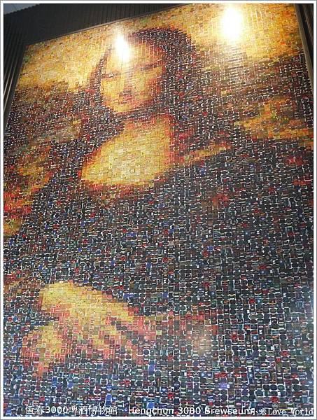 恆春3000啤酒博物館P1520796_調整大小1.JPG