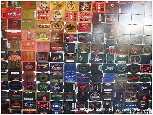 恆春3000啤酒博物館P1520800_調整大小1.JPG