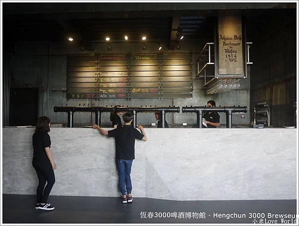 恆春3000啤酒博物館P1520802_調整大小1.JPG