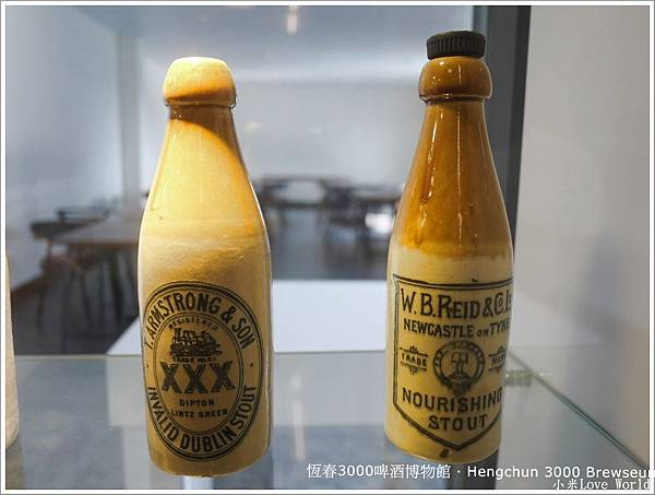 恆春3000啤酒博物館P1520813_調整大小1.JPG