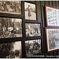 恆春3000啤酒博物館P1520841_調整大小1.JPG
