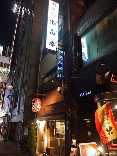 日本橋お多幸本店Nihombashi otakouhontenP1340276_調整大小1.JPG