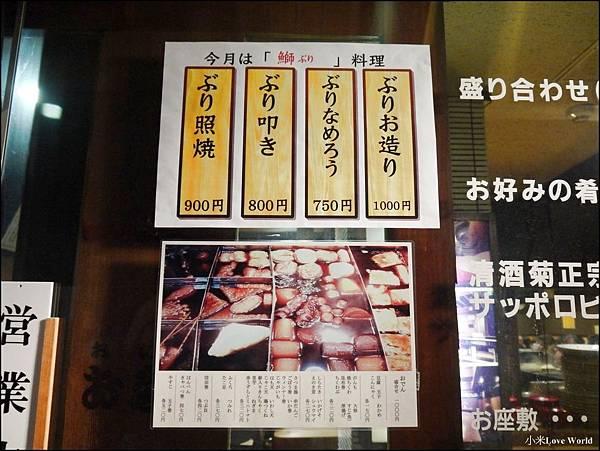 日本橋お多幸本店Nihombashi otakouhontenP1340278_調整大小1.JPG