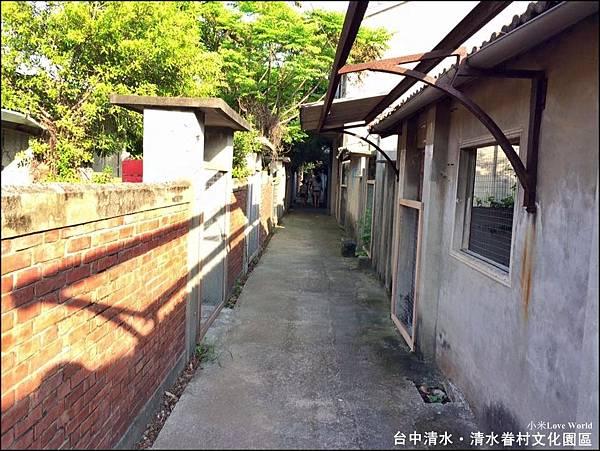 清水眷村文化園區161.jpg