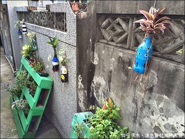 清水眷村文化園區281.jpg