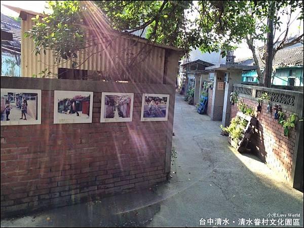 清水眷村文化園區341.jpg