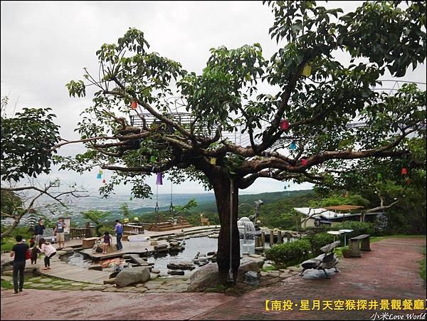 星月天空猴探井景觀餐廳P1470792_調整大小1.JPG