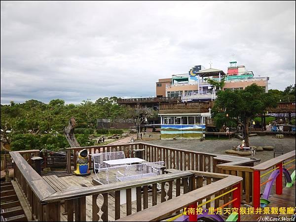 星月天空猴探井景觀餐廳P1470920_調整大小1.JPG