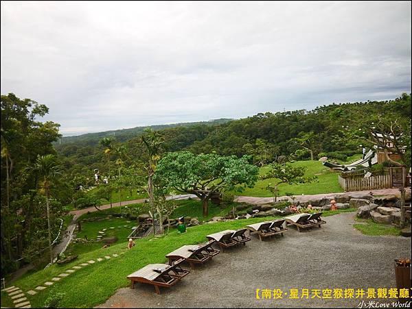 星月天空猴探井景觀餐廳P1470925_調整大小1.JPG