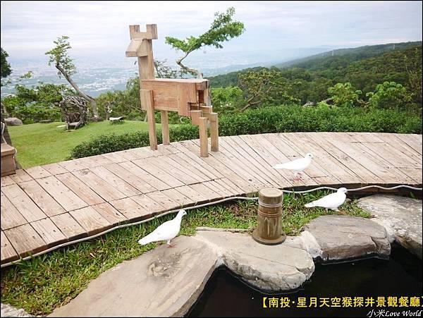 星月天空猴探井景觀餐廳P1470935_調整大小1.JPG