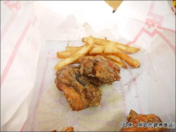 台東阿鋐炸雞P1530251_調整大小1.JPG