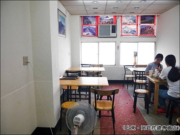 台東阿鋐炸雞P1530257_調整大小1.JPG