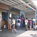 紅柴坑阿三哥海產店P1520926_調整大小1.JPG