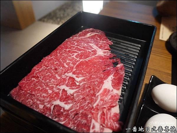 高雄一番地日式壽喜燒P1530892_調整大小1.JPG