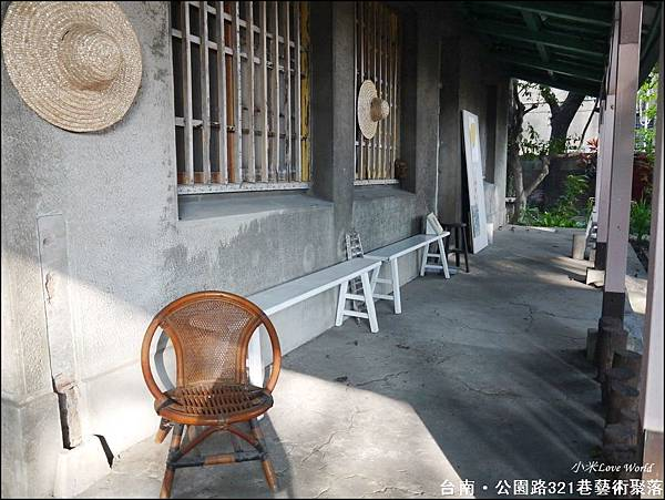 台南公園路321巷藝術聚落P1490595_調整大小1.JPG
