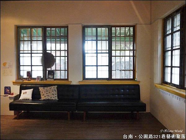 台南公園路321巷藝術聚落P1490605_調整大小1.JPG