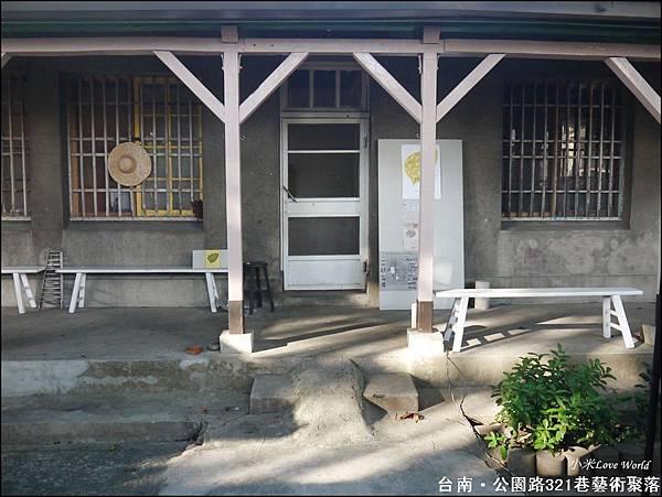 台南公園路321巷藝術聚落P1490606_調整大小1.JPG
