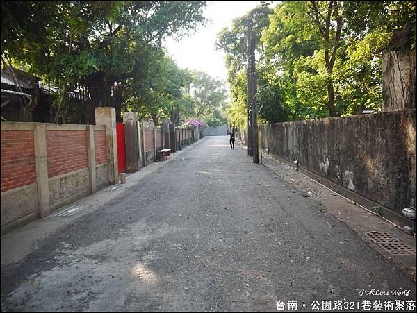 台南公園路321巷藝術聚落P1490609_調整大小1.JPG