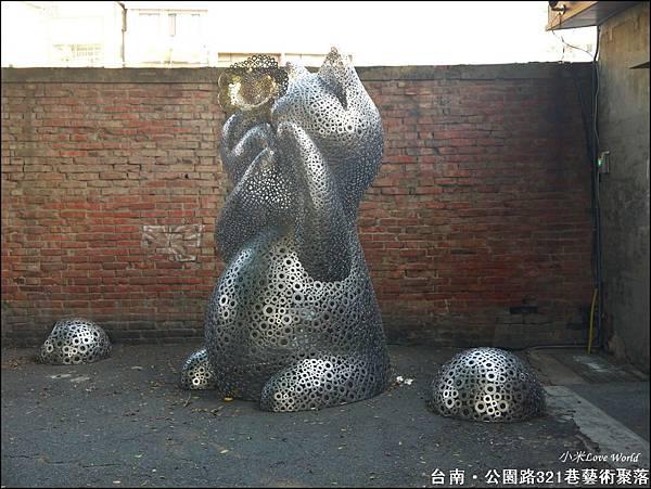 台南公園路321巷藝術聚落P1490610_調整大小1.JPG