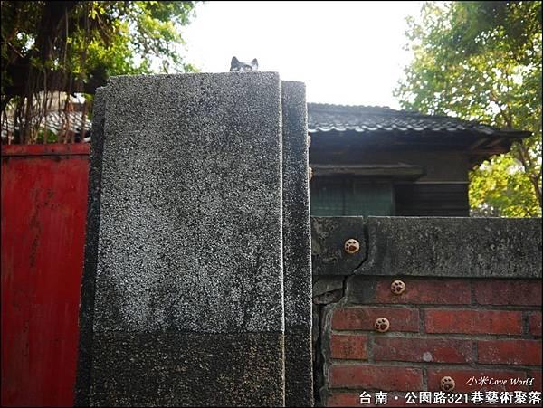 台南公園路321巷藝術聚落P1490616_調整大小1.JPG
