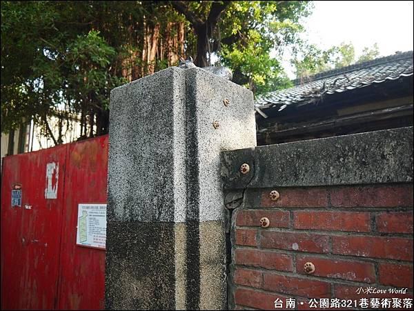 台南公園路321巷藝術聚落P1490615_調整大小1.JPG