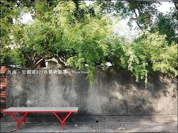 台南公園路321巷藝術聚落P1490617_調整大小1.JPG