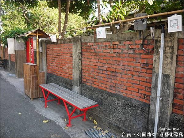 台南公園路321巷藝術聚落P1490625_調整大小1.JPG