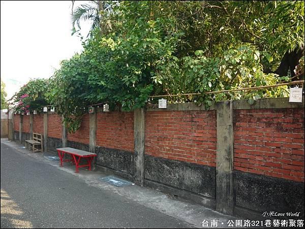 台南公園路321巷藝術聚落P1490628_調整大小1.JPG