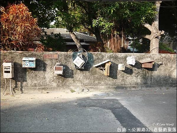 台南公園路321巷藝術聚落P1490632_調整大小1.JPG