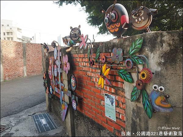 台南公園路321巷藝術聚落P1490637_調整大小1.JPG