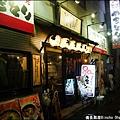 淺草備長扇屋Bincho Ohgiya居酒屋P1350480_調整大小1.JPG