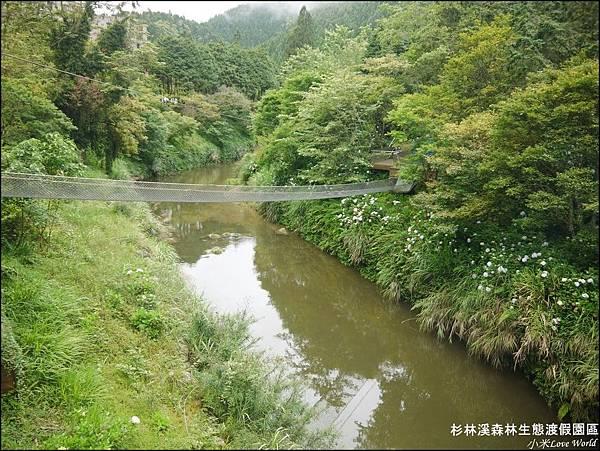 杉林溪森林生態渡假園區P1540488_調整大小1.JPG