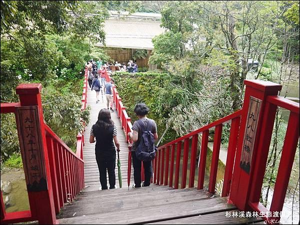 杉林溪森林生態渡假園區P1540510_調整大小1.JPG