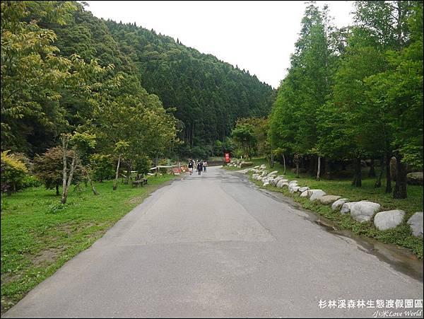 杉林溪森林生態渡假園區P1540539_調整大小1.JPG