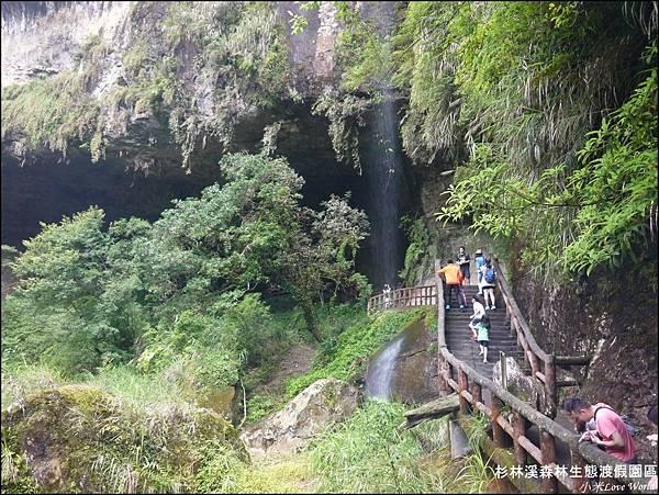 杉林溪森林生態渡假園區P1540571_調整大小1.JPG