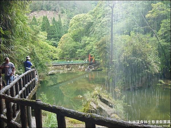 杉林溪森林生態渡假園區P1540584_調整大小1.JPG