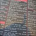 BEAST · Bar & Grill · 野獸美式餐廳菜單P1540874_調整大小1.JPG