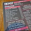 BEAST · Bar & Grill · 野獸美式餐廳菜單P1540875_調整大小1.JPG