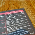 BEAST · Bar & Grill · 野獸美式餐廳菜單P1540877_調整大小1.JPG