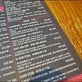 BEAST · Bar & Grill · 野獸美式餐廳菜單P1540879_調整大小1.JPG