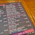BEAST · Bar & Grill · 野獸美式餐廳菜單P1540880_調整大小1.JPG