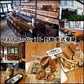 BEAST · Bar & Grill · 野獸美式餐廳page11.jpg