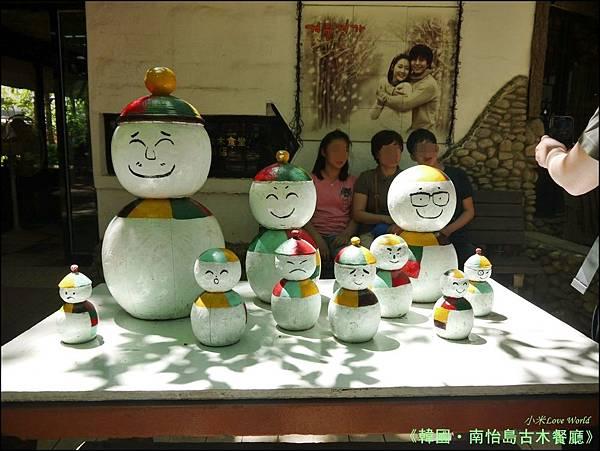 韓國南怡島古木餐廳P1420938_調整大小1.JPG