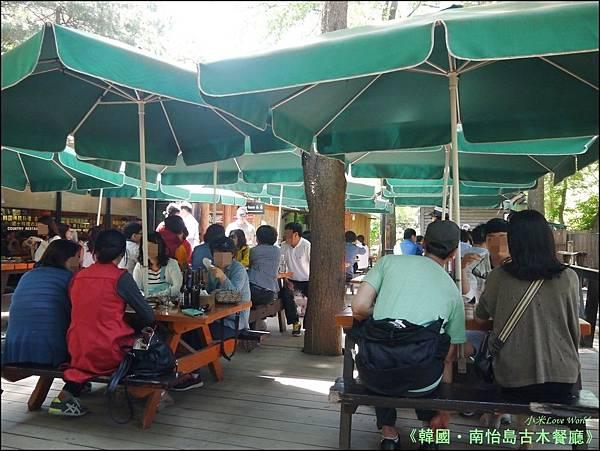韓國南怡島古木餐廳P1420943_調整大小1.JPG