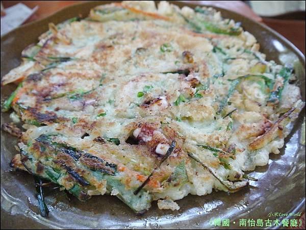 韓國南怡島古木餐廳P1420949_調整大小1.JPG