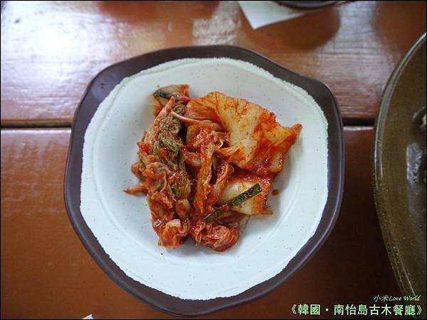 韓國南怡島古木餐廳P1420950_調整大小1.JPG