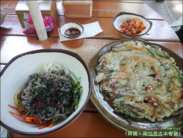 韓國南怡島古木餐廳P1420953_調整大小1.JPG