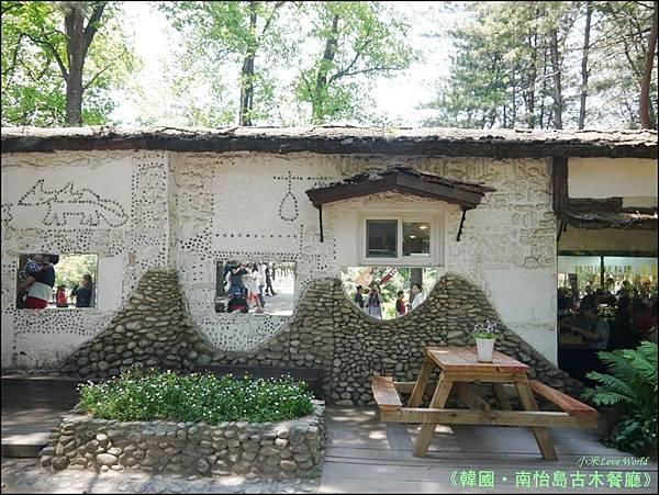韓國南怡島古木餐廳P1420957_調整大小1.JPG