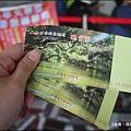 四草綠色隧道(台灣袖珍版亞馬遜河)P1520954_調整大小1.JPG