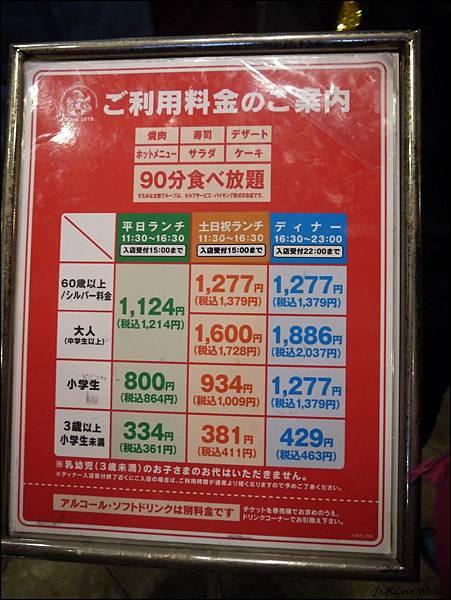 P1500842_調整大小1.JPG